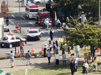 police-at-the-scene-of-an-explosion-at-utsunomiya-castle-park-ja